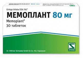 Мемоплант 80мг 30 шт. таблетки