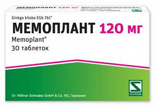 Мемоплант 120мг 30 шт. таблетки