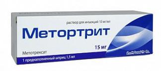 Метортрит 10мг/мл 1,5мл раствор для инъекций