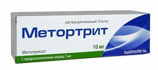 Метортрит 10мг/мл 1мл раствор для инъекций