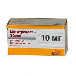 Метотрексат-эбеве 10мг 50 шт. таблетки