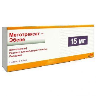 Метотрексат-эбеве 10мг/мл 1,5мл р-р д/инъекций шприц