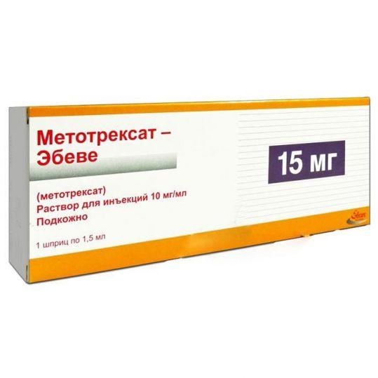 Метотрексат-эбеве 10мг/мл 1,5мл раствор для инъекций шприц, фото №1