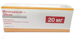 Метотрексат-эбеве 10мг/мл 2мл 1 шт. раствор для инъекций шприц