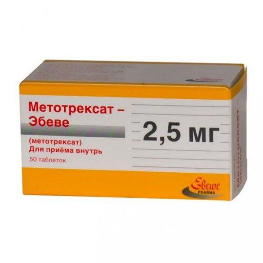 Метотрексат-эбеве 2,5мг 50 шт. таблетки, фото №1