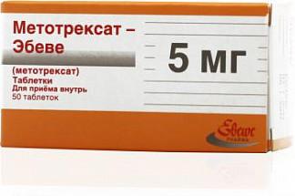 Метотрексат-эбеве 5мг 50 шт. таблетки эбеве фарма