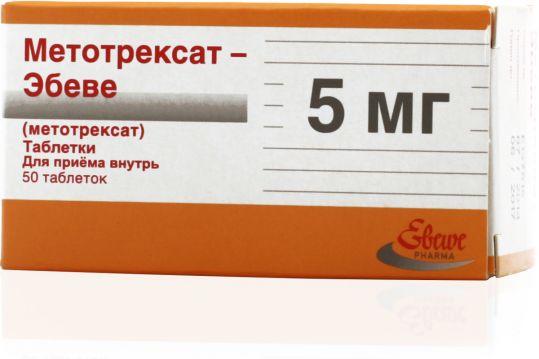 Метотрексат-эбеве 5мг 50 шт. таблетки, фото №1