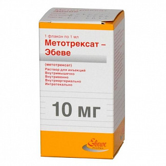 Метотрексат-эбеве 10мг/мл 1мл n1 р-р д/инъекций