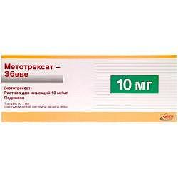 Метотрексат-эбеве 10мг/мл 1мл 1 шт. раствор для инъекций шприц
