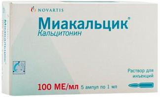 Миакальцик 100ме 1мл 5 шт. раствор для инъекций