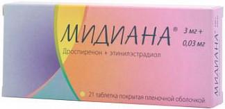 Мидиана 21 шт. таблетки покрытые пленочной оболочкой