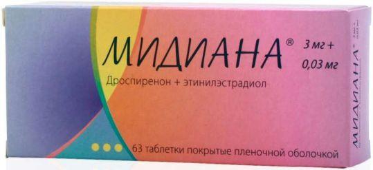 Мидиана n21x3 таблетки покрытые пленочной оболочкой, фото №1