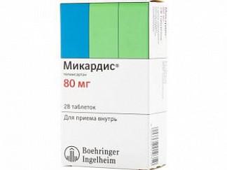 Микардис 80мг 28 шт. таблетки