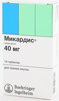 Микардис 40мг 14 шт. таблетки