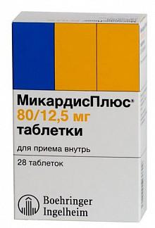Микардис плюс 80мг+12,5мг 28 шт. таблетки