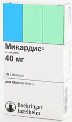 Микардис 40мг 28 шт. таблетки