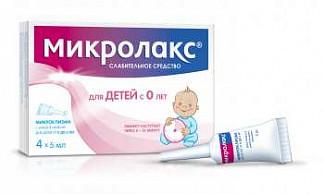 Микролакс для детей с 0 лет 5мл 4 шт. раствор для ректального введения