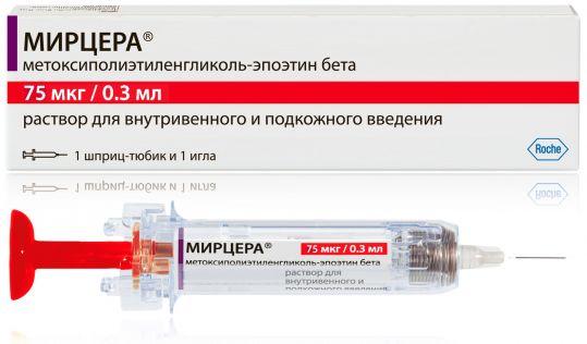 Мирцера 75мкг/0,3мл 1 шт. раствор для внутривенного и подкожного введения шприц-тюбик, фото №1