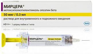 Мирцера 50мкг/0,3мл 1 шт. раствор для внутривенного и подкожного введения шприц-тюбик