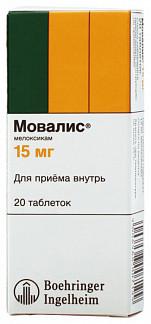 Мовалис 15мг 20 шт. таблетки