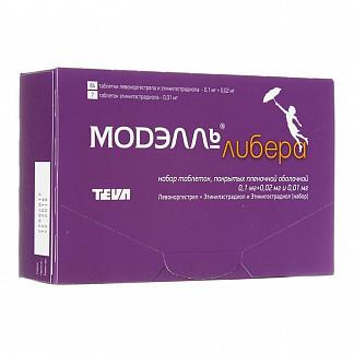 Модэлль либера 100мкг+20мкг и 10мкг 91 шт. набор таблеток