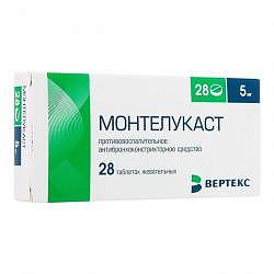Монтелукаст 5мг 28 шт. таблетки жевательные