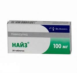 Найз 100мг 20 шт. таблетки покрытые пленочной оболочкой