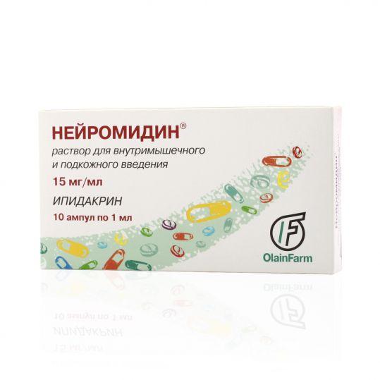 Нейромидин 15мг/мл 1мл 10 шт. раствор для внутримышечного и подкожного введения ампулы, фото №1