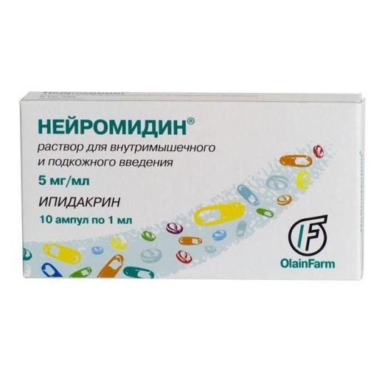 Нейромидин 5мг/мл 1мл 10 шт. раствор для внутримышечного и подкожного введения ампулы, фото №1