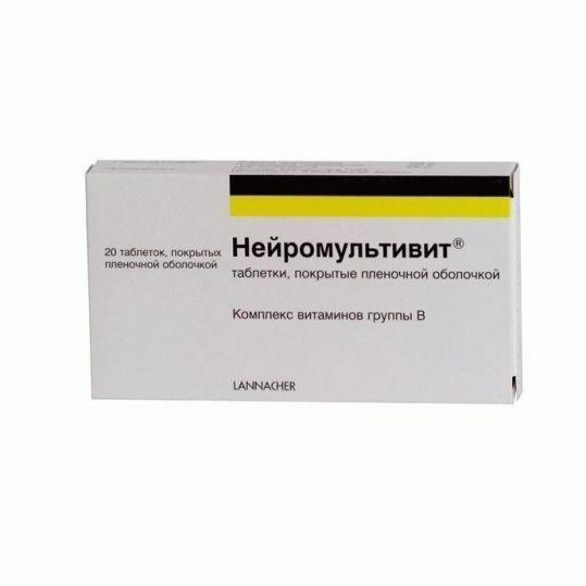 Нейромультивит 20 шт. таблетки покрытые пленочной оболочкой, фото №1