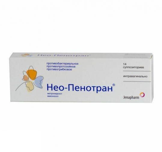 Нео-пенотран 14 шт. суппозитории вагинальные, фото №1