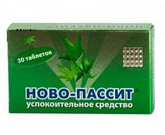 Ново-пассит 200мг 30 шт. таблетки покрытые пленочной оболочкой