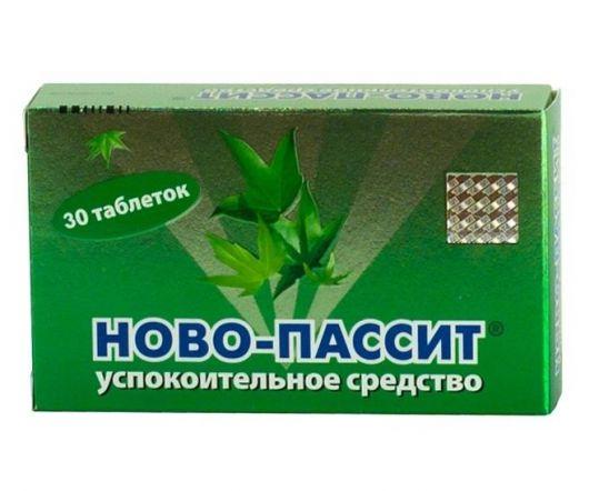 Ново-пассит 200мг 30 шт. таблетки покрытые пленочной оболочкой, фото №1