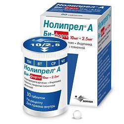 Нолипрел а би-форте 10мг+2,5мг 30 шт. таблетки покрытые оболочкой les laboratoires servier industrie