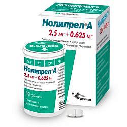 Нолипрел а 2,5мг+0,625мг 30 шт. таблетки покрытые пленочной оболочкой