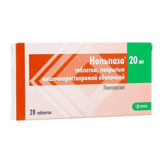 Нольпаза 20мг 28 шт. таблетки покрытые кишечнорастворимой оболочкой, фото №1