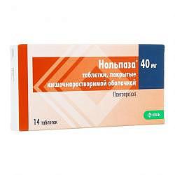 Нольпаза 40мг 14 шт. таблетки покрытые кишечнорастворимой оболочкой