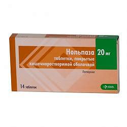 Нольпаза 20мг 14 шт. таблетки покрытые кишечнорастворимой оболочкой