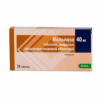 Нольпаза 40мг 28 шт. таблетки покрытые кишечнорастворимой оболочкой