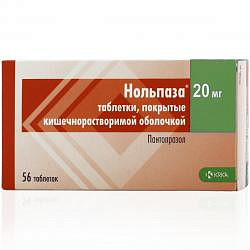 Нольпаза 20мг 56 шт. таблетки покрытые кишечнорастворимой оболочкой