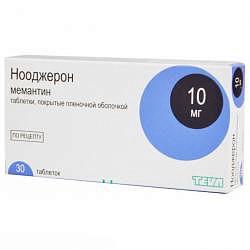 Нооджерон 10мг 30 шт. таблетки покрытые пленочной оболочкой