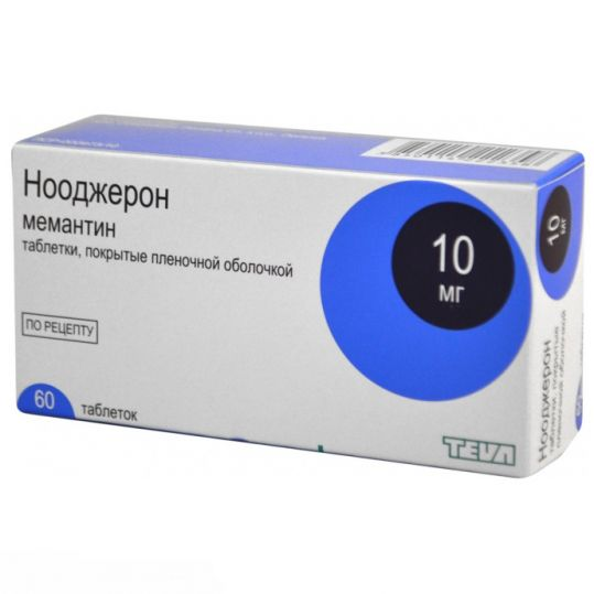Нооджерон 10мг 60 шт. таблетки покрытые пленочной оболочкой, фото №1