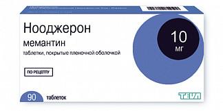 Нооджерон 10мг 90 шт. таблетки покрытые пленочной оболочкой