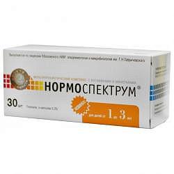 Нормоспектрум для детей капсулы 250мг 1-3 лет 30 шт.