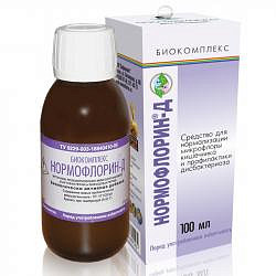 Нормофлорин д купить в москве в аптеке