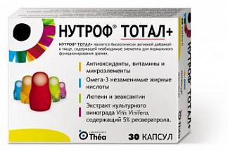 Нутроф тотал купить в москве