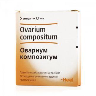 Овариум композитум 2,2мл n5 р-р д/инъекций
