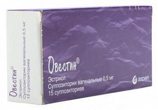 Овестин 0,5мг 15 шт. суппозитории вагинальные