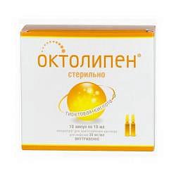 Октолипен 30мг/мл 10мл 10 шт. концентрат для приготовления раствора для инфузий