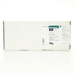Омнискан 0,5ммоль/мл 10мл 10 шт. раствор для внутривенного введения